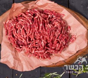בשר בקר טחון להמבורגר טרי