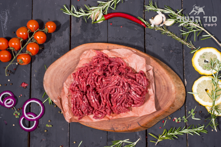 בשר בקר טחון לקציצות - מבצע 3 ק